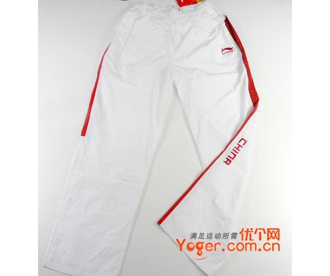 少妇扺n+ykd_李宁1ykd705-2白色运动长裤(中国国家队领奖服)