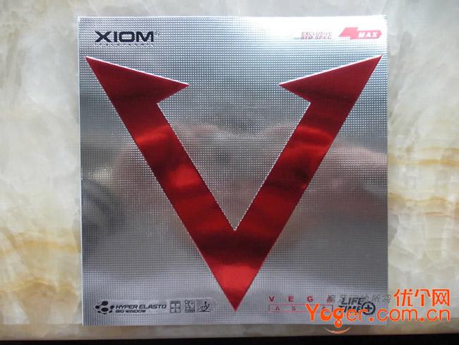 骄猛Xiom Vega