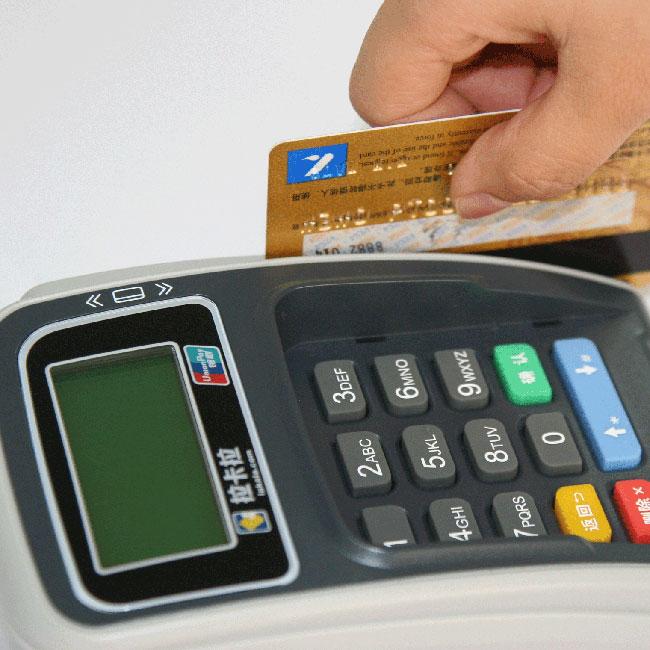 刷卡机怎样换纸_刷卡机 图-餐饮刷卡系统-刷卡机怎么装纸步骤图-刷卡机怎么用 ...