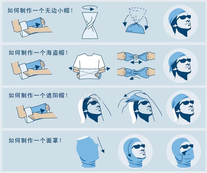 海盗头巾的系法图解