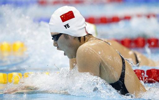 在2012伦敦奥运会游泳女子200米混合泳的比赛中,中国选手叶诗文以2分图片
