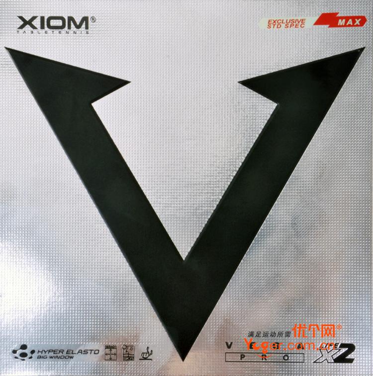 骄猛XIOM 唯佳vega力量(黑V)