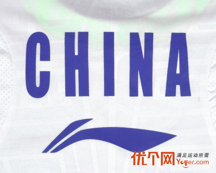 李宁logo矢量图