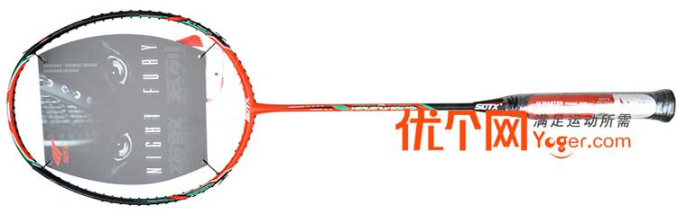 索牌_sotx索牌hb80r羽毛球拍(3d立体减震与六棱破风结构,让