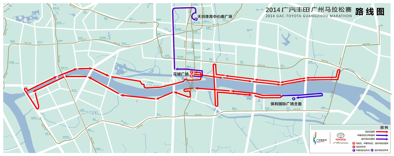 (2014线路图)-2014年广州马拉松赛路线说明图片