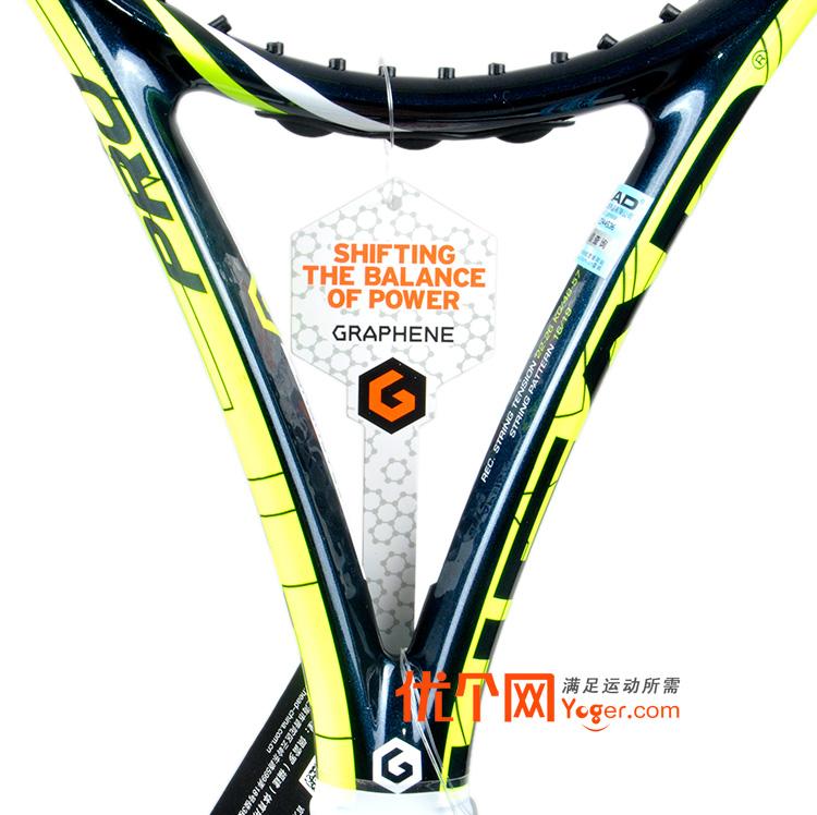 head海德grapheneextremepro231024网球拍(彭帅,加斯奎特赞助款l3)