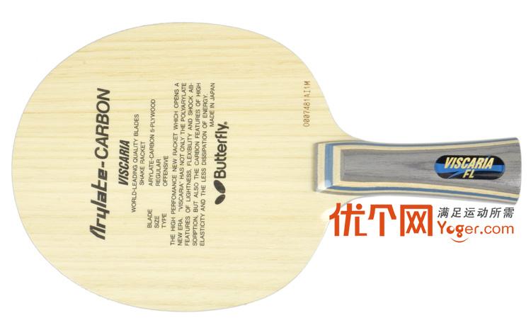 蝴蝶王乒乓球拍