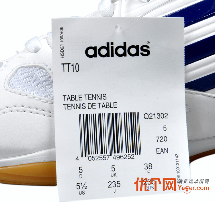 free shipping 5d62d 0eaa9 阿迪达斯adidas TT10 Q21301 白蓝乒乓球鞋整体展示