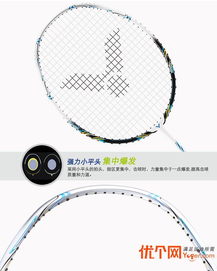 毛球拍(多层石墨烯