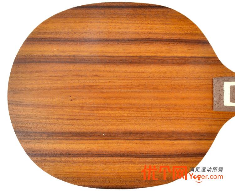 新款萝芙木g5(goiabao5)(亚萨卡玫瑰5)乒乓