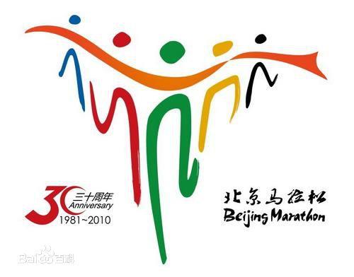 2016年北京马拉松比赛时间
