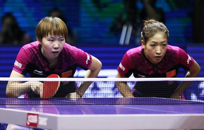 女乒世界杯赛程 刘诗雯朱雨玲31日出战 1日争冠