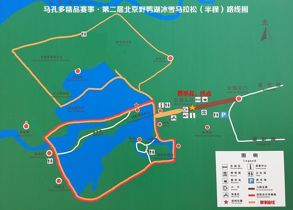 2017北京半程马拉松赛事安排,路线图,官网报名时间,比赛时间表(全)