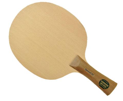 乒乓球拍的种类