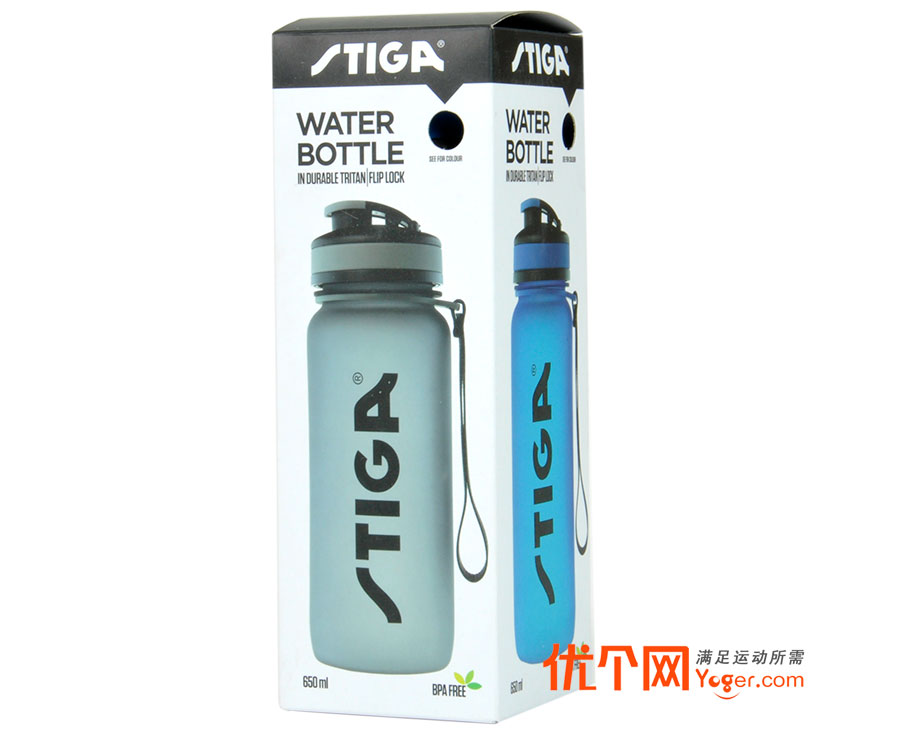 斯帝卡STIGA专业运动水壶