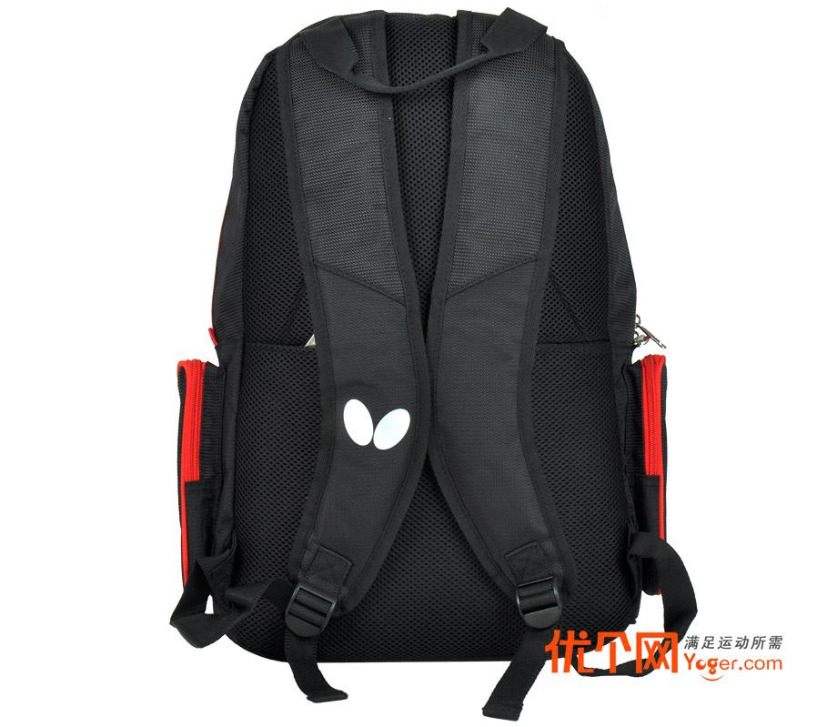 蝴蝶TBC-973-01