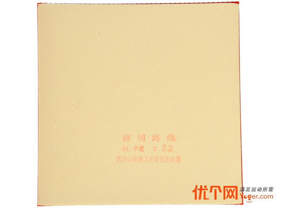 猎豹729-40S