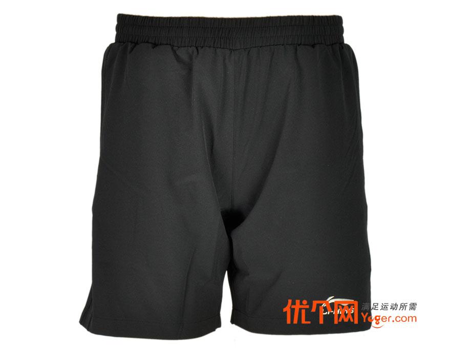 李宁乒乓球短裤