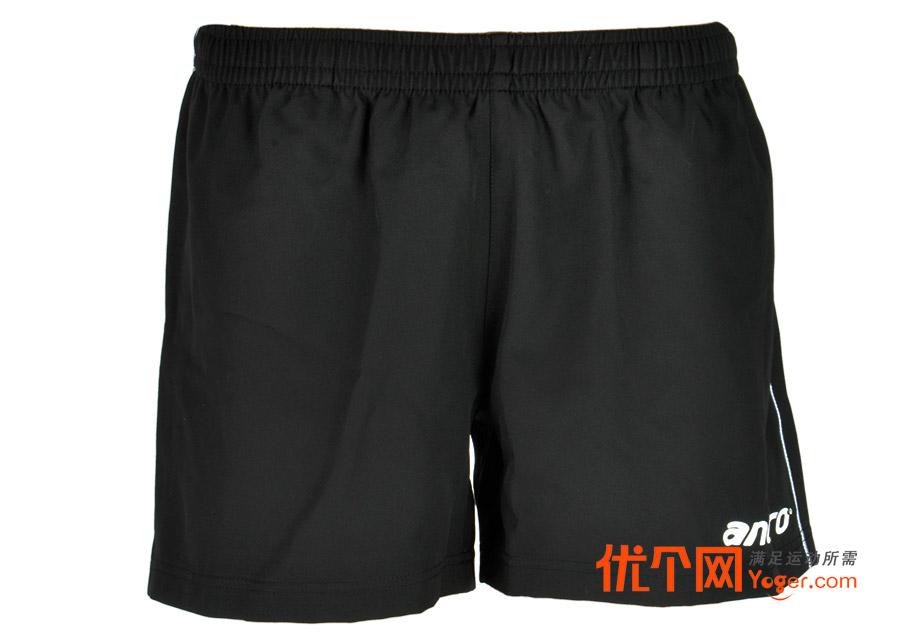 岸度andro乒乓球短裤