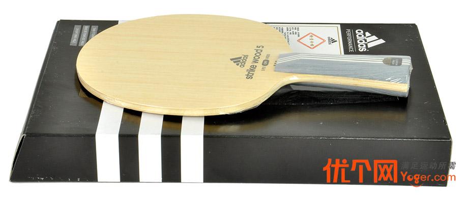 阿迪达斯乒乓底板SW7(AGF-12560)-【田径中国价格强省图片