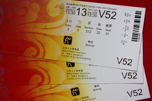2016年里约奥运会门票价格