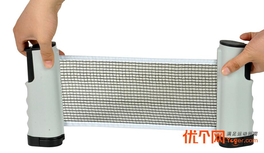 便携式自由伸缩乒乓球网架