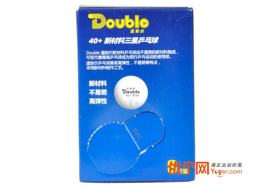 道勃尔 40+新材料三星乒乓球
