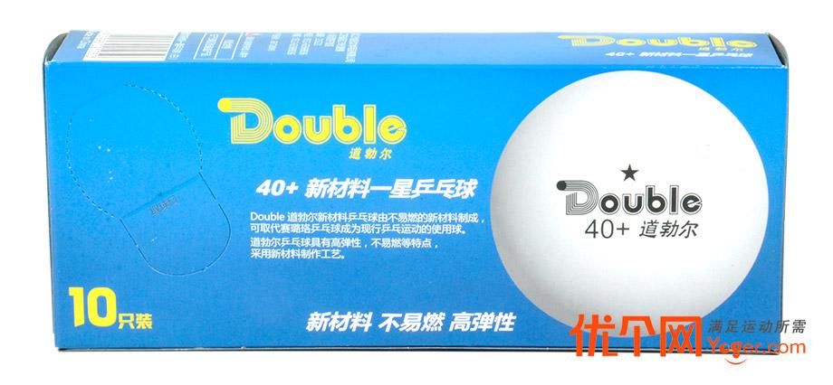 道勃尔 40+新材料一星乒乓球