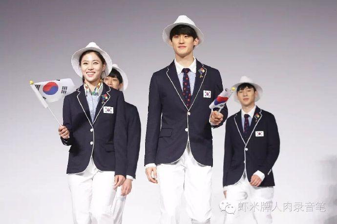 2016里约奥运会韩国国家队的制服