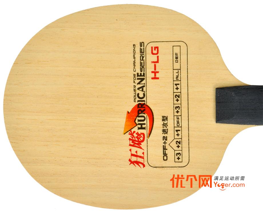 红双喜H-LG乒乓底板