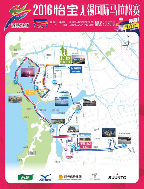 无锡马拉松2016路线图