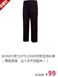波力羽毛球服装品牌推荐2