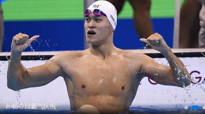 一个男的游泳的qq头像