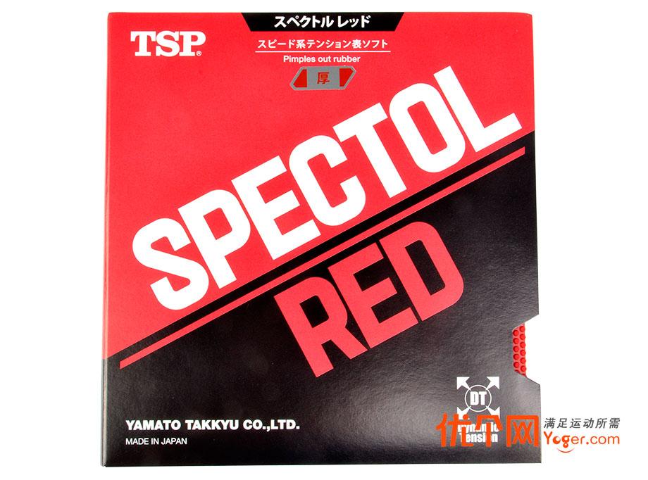 TSP大和乒乓套胶 超攻击 红 SPECTOL RED(20092) 2016年新款内能生胶: