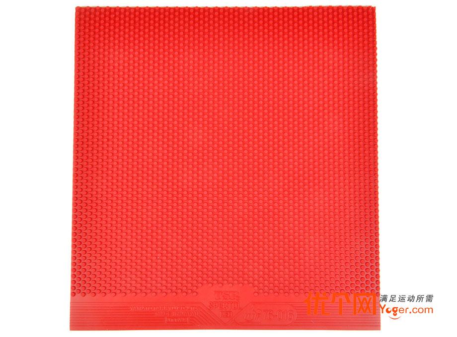 TSP大和乒乓套胶 超攻击 红 SPECTOL RED(20092) 2016年新款内能生胶