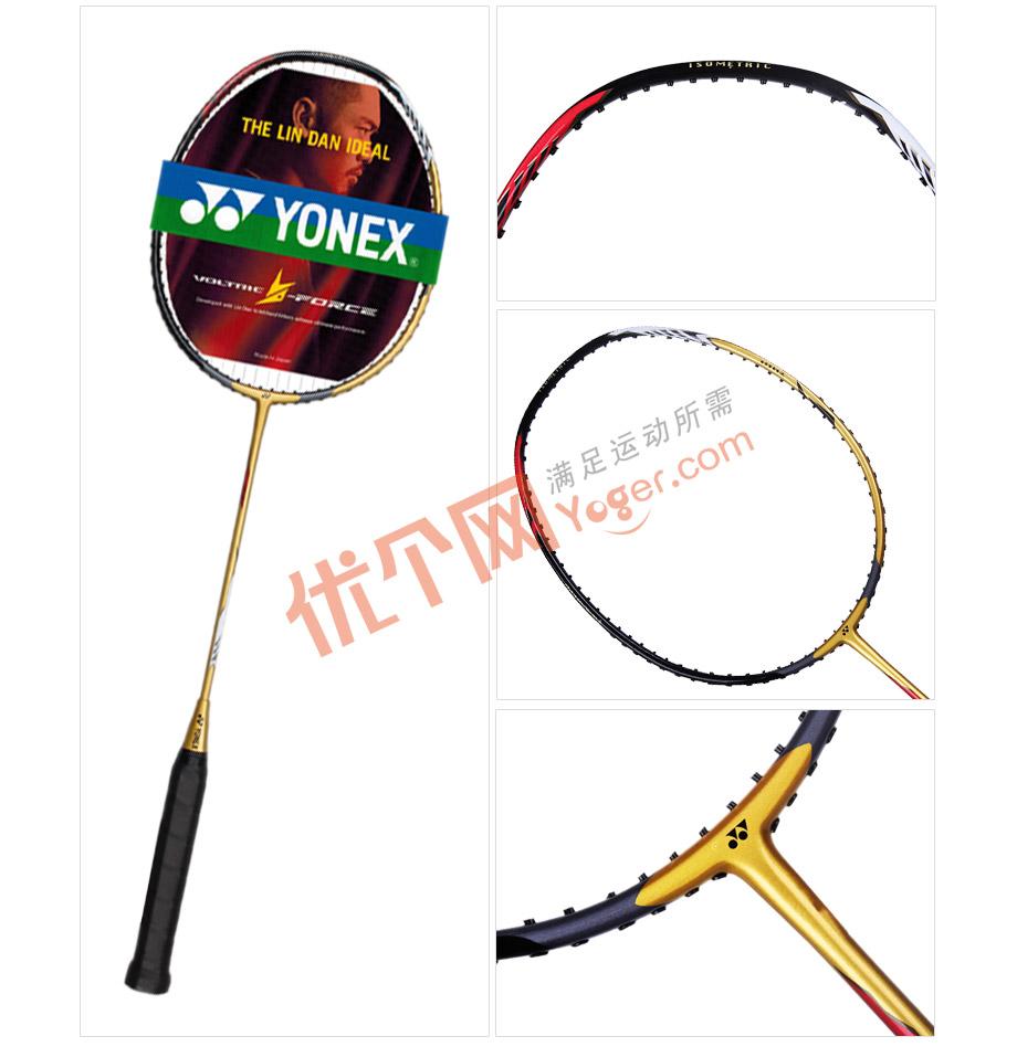 尤尼克斯yonex羽毛球拍 vtld-100 2016林丹奥运限定版图片