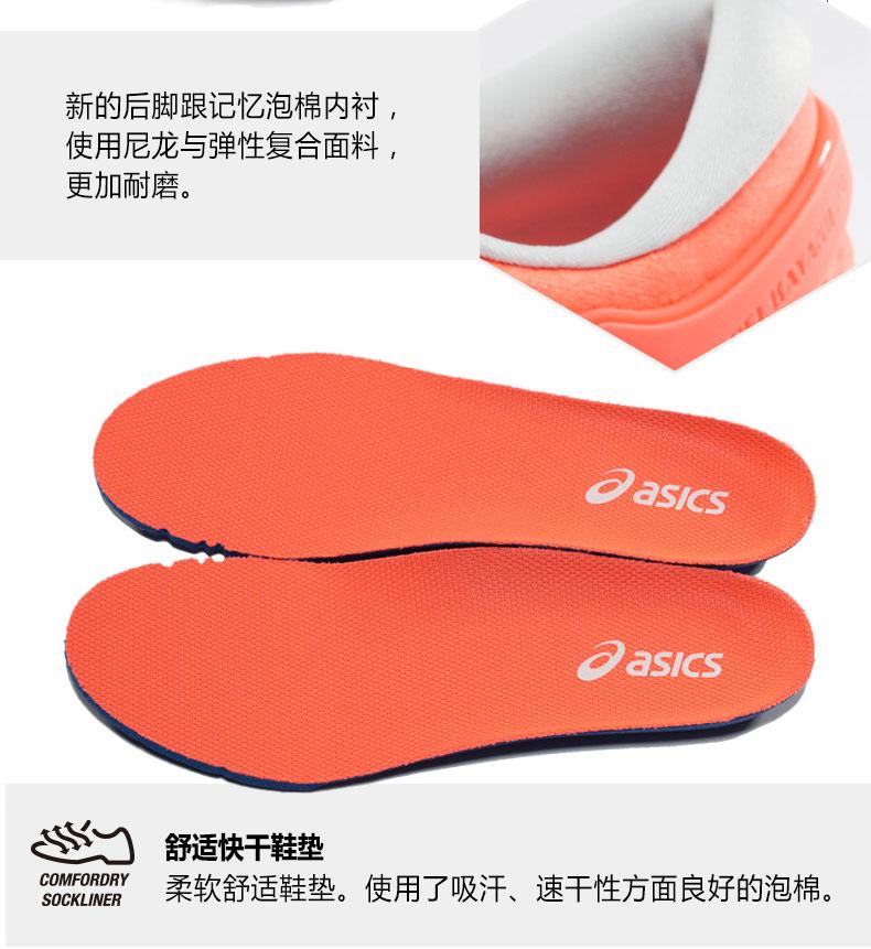 亚瑟士ASICS K24女款跑步鞋详情图4