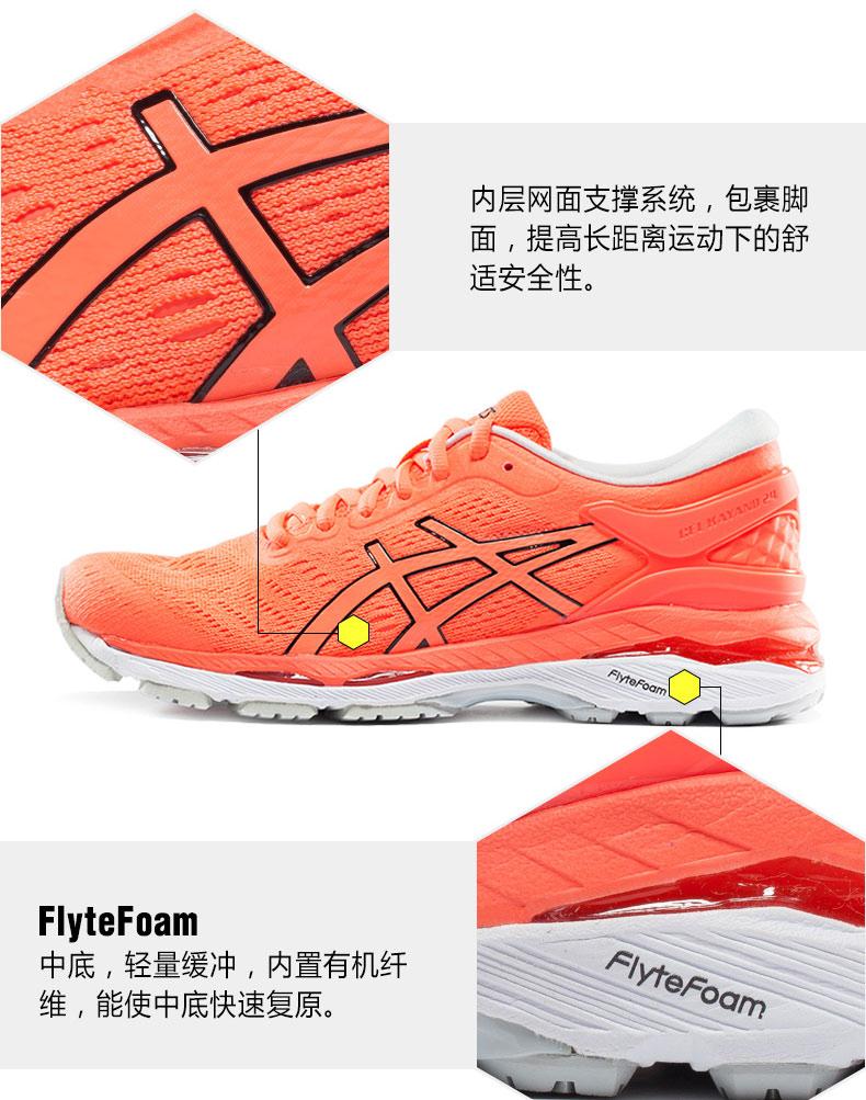 亚瑟士ASICS K24女款跑步鞋详情图2