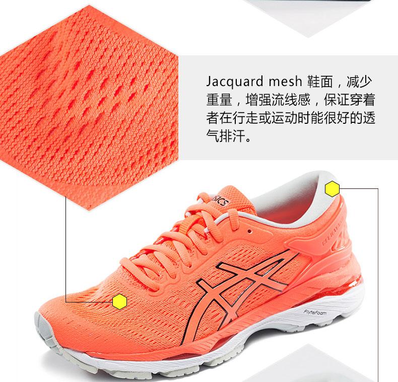 亚瑟士ASICS K24女款跑步鞋详情图3