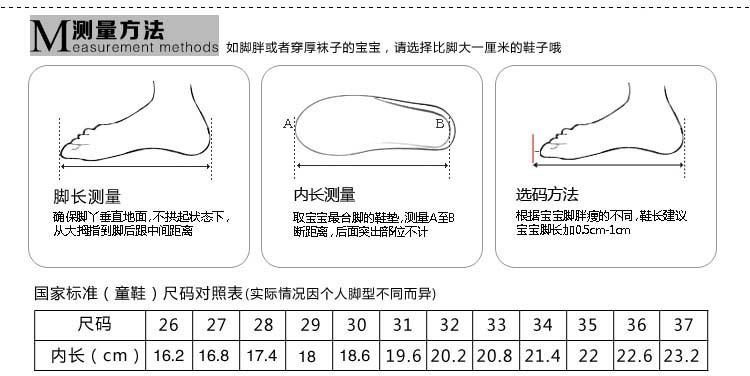 皮鞋尺码与运动鞋尺码有什么区别呢