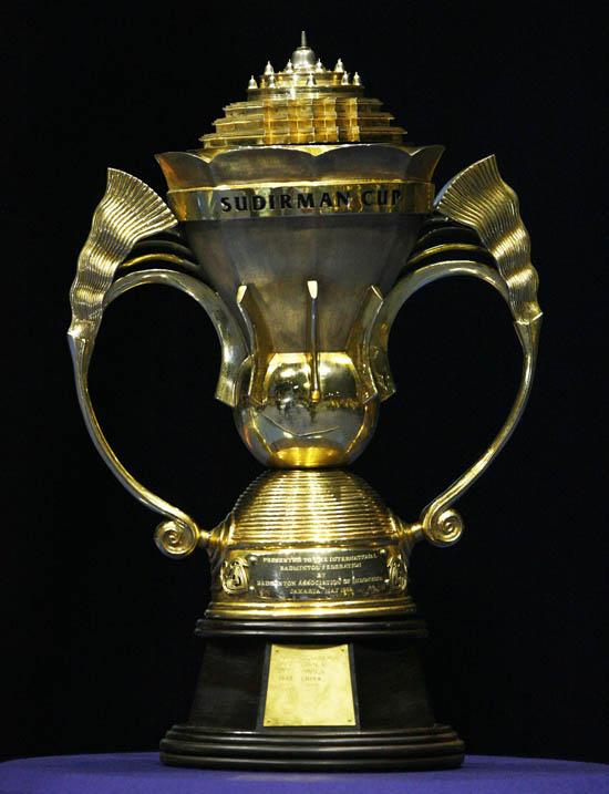 2017苏迪曼杯赛程