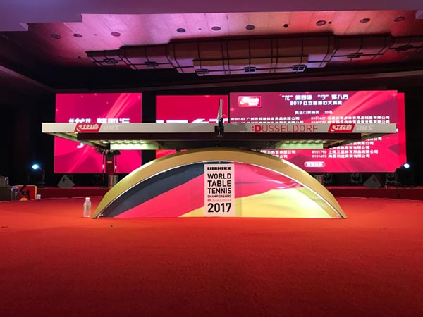 2017乒乓球世锦赛赛程