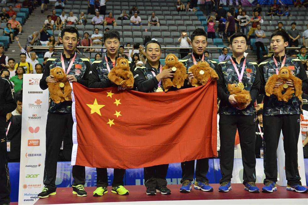 2017世乒赛