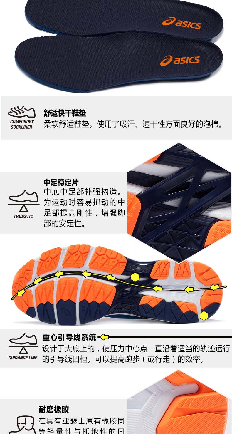 亚瑟士ASICS K24男款跑步鞋详情图5