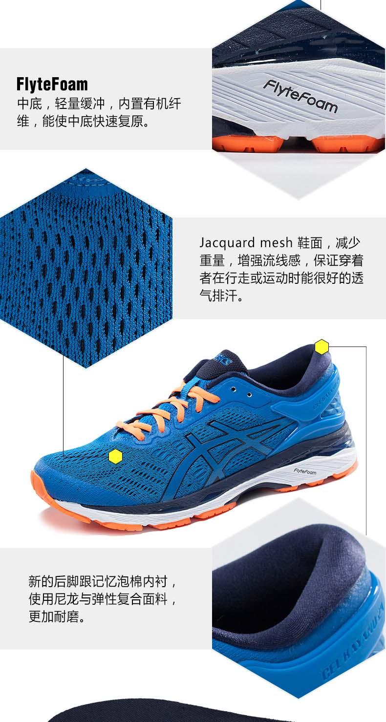亚瑟士ASICS K24男款跑步鞋详情图4