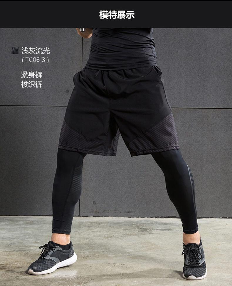 跑步裤男款