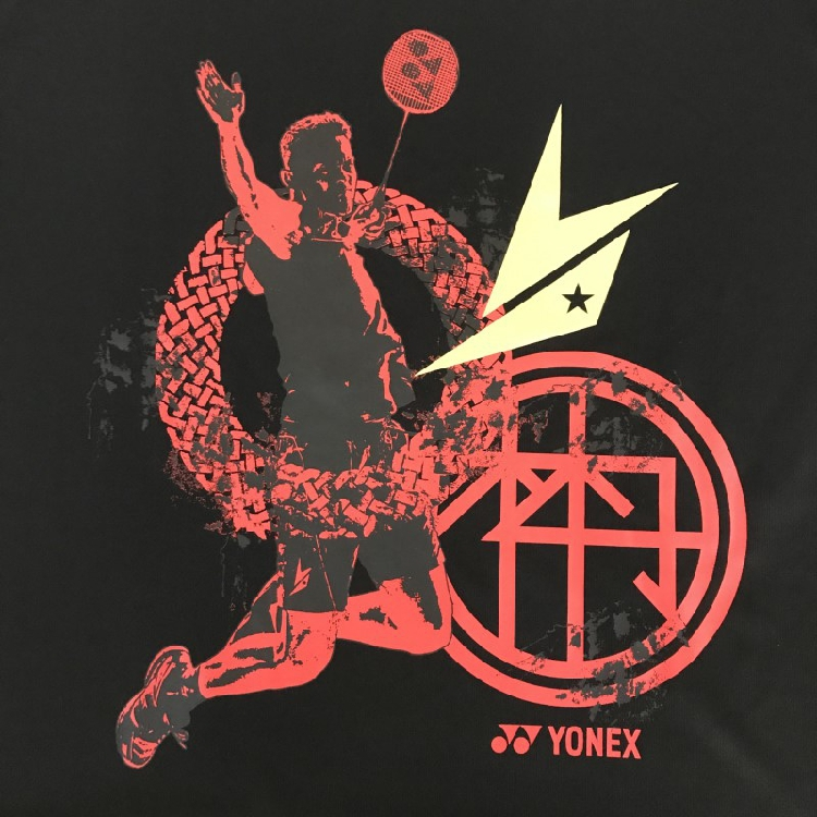 尤尼克斯yonex 限量款林丹纪念t恤 均码 黑色图片