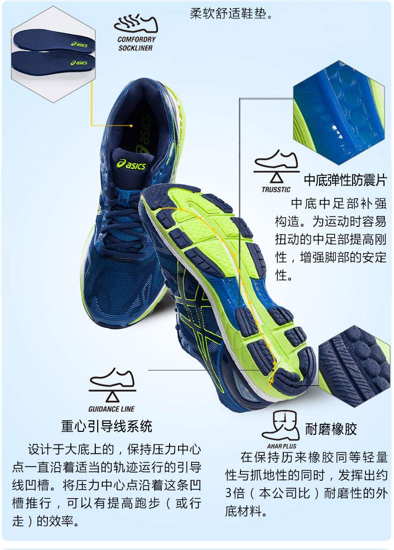 亚瑟士ASICS N19缓震慢跑鞋详情图6