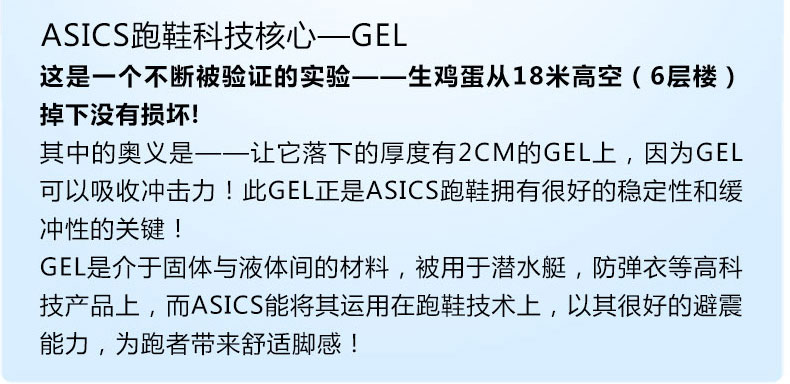 亚瑟士ASICS N19缓震慢跑鞋详情图4