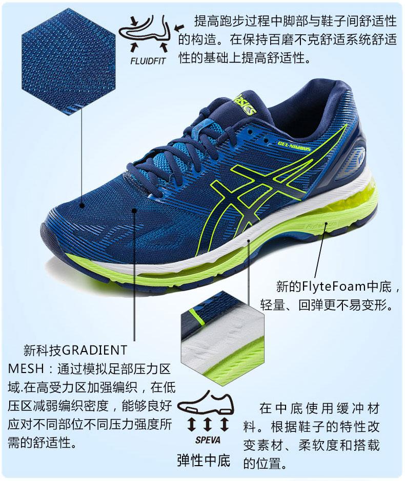亚瑟士ASICS N19缓震慢跑鞋详情图5